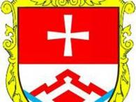 Бершадь Бершадь… Невелике, але мальовниче містечко на південному сході Вінниччини. Центр однойменного району. Хоч місто досить віддалене від обласного центру (160 км) і столиці (285 км), його жителі не відчувають...