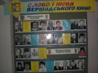 """1. Загальні положення 1.1. Правила користування розроблено у відповідності до Закону України """"Про бібліотеки і бібліотечну справу"""", із змінами і доповненнями. 2. Права користувачів 2.1. Кожний громадянин незалежно від статі, […]"""