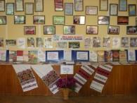 Виставка до Дня працівника культури та аматорів народного мистецтва