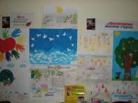 До Дня захисту дітей 31 травня в читальній залі районної бібліотеки було оформлено виставку – колаж «Життя в кольорах живописних». На виставці представлені творчі роботи дітей – вихованців прийомних сімей […]