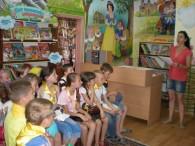 5 червня у відділі з обслуговування дітей Бершадської районної бібліотеки відбулася екскурсія в бібліотеку під назвою «Книжкова скарбниця». Бібліотеку відвідали вихованці пришкільного табору відпочинку «Зодіак» ЗОШ №3: загін № 17...