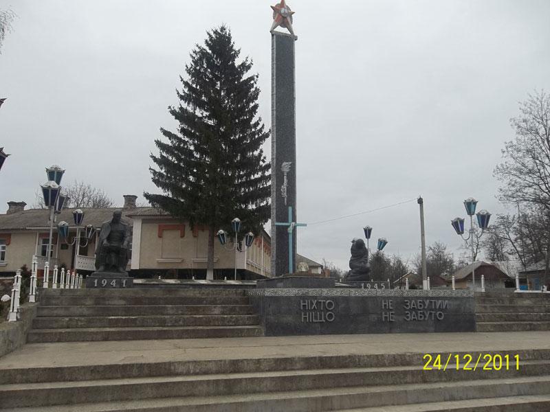 Хмарівка-меморіал