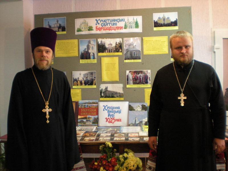 : зліва на право  протоієрей Дімітрій с. П'ятківка та ієрей Анатолій                         с. Голдашівка