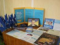 Виставка – привітання «Партія регіонів: демократія, свобода, економічний розвиток»