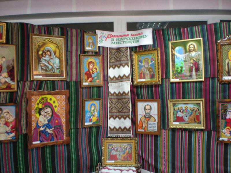 Бершадський районний краєзнавчий музей представляв виставку робіт «Вишита ікона в народному мистецтві»