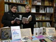 До Міжнародного дня толерантності (16.11) в Бершадській районній бібліотеці оформлено виставку «Толерантність, як форма поведінки» На якій представлені українські книги для виховання толерантності, адже толерантність – це здатність без агресії […]