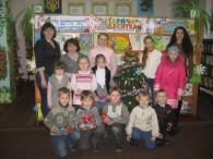 25 грудня у відділі з обслуговування дітей Бершадської районної бібліотеки для юних читачів відбулося новорічне свято. Для дітей було оформлено книжкову виставку-подорож під назвою «Новий рік – казковий час! Хай […]