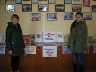 """Під час просвітницько – інформаційного заходу """"Молодь проти СНІДу"""", організовану працівниками Бершадського районного центру соціальних служб для сімї, дітей та молоді Бершадською районною бібліотекою була організована книжково- ілюстративна виставка« ВІЛ..."""