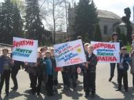З 1 по 30квітня 2015 року в обласних центрах України проходить акція під гаслом «Врятуй життя дитини», яку організовано Всеукраїнським благодійним фондом «Серце до серця». Відділ з обслуговування дітей […]