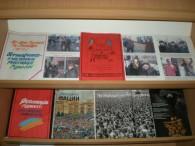 """В Бершадській центральній районній бібліотеці організовано стенд """"Бершадчани учасники Революції Гідності"""""""