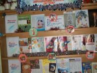 """З метою допомогти всім бажаючим здобути знання з національної та культурної спадщини рідного народу оформили виставку """"Зима, мороз, святковий час прийшли у гості до нас"""". В такі дні вважається правильним..."""