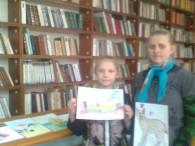 Юля Деркач – учениця четвертого класу міської школи №1 часто відвідує читальний зал райбібліотеки. Її цікавить різне, багато знає, цікаво розмірковує. Активна, весела, впевнена в собі. Має різноманітні захоплення, є...