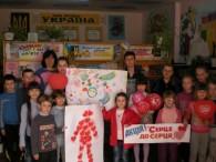7 квітня у відділі з обслуговування дітей Бершадської центральної районної бібліотеки проведено Акцію Всеукраїнського Благодійного Фонду «Серце до серця» в якій взяли участь учні 1-9 класу образотворчого мистецтва Бершадської дитячої...