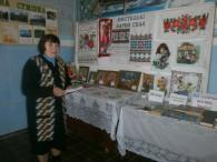 Презентація виставки народних майстрів села Сумівка «Мистецькі барви села». Презентація книжкової виставки «Хай святиться ім' я твоє,Україно!»