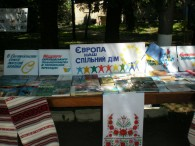 20 травня 2016 року у парку відпочинку міста відбулися заходи з нагоди Дня Європи в Україні, які розпочалися проведенням культурно-масової акції « Бершадщина – крок до Європи». Присутні почули коротку […]