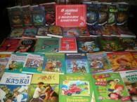 В новий рік з новими книгами Нещодавно бібліотечний фонд відділу з обслуговування дітей поповнився новими та актуальними книгами, які були придбані за кошти з міського бюджету. Юні читачі мають змогу...