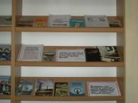 """До Дня вшанування учасників ліквідації наслідків аварії на Чорнобильській АЄС в Бершадській центральній районній бібліотеці оформлено книжково – ілюстративну виставку """"Чорнобиль… Скорбота памяті людської"""" В історії нашого народу чимало скорботних […]"""