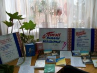 Кілька років назад в одній із радіопередач звучало поетичне слово Віталія Іващенка. Залишилось приємне враження. Потім було знайомство з його творчістю завдяки інтернету. А цього року читальний зал Бершадської райбібліотеки...
