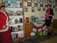 Під час святкування Дня Соборності Бібліотекар Катерина Нагірняк знайомить читачів з книжково – ілюстративною виставкою 22 січня – День Соборності України