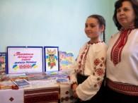 """Тематична година """"Пам'ятаєм пращурів завіт – любити Україну"""", Одній із найцінніших духовних вартостей людини – любові до Батьківщини – була присвячена тематична година """"Пам'ятаєм пращурів завіт – любити Україну"""", яка […]"""