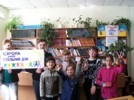 Починаючи з 2003 р. кожну третю суботу травня в Україні відзначається День Європи. Україна єдина держава, яка не є членом ЄС, в якій на державному рівні відзначається це свято. День...