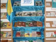 6 грудня, у День Збройних Сил України, ми віддаємо шану тим, хто захищає мир і спокій нашої країни.  Любов до Батьківщини, готовність до самопожертви, вірність військовій присязі, доблесть українських […]