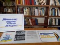 В історії України було багато трагічних сторінок. Останнім часом до них додалися ще декілька подій, які змінили наше життя, наш народ і нашу державу. Це події на Майдані та на...