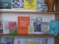 До 65 – річниці від дня народження краєзнавця, заслуженого журналіста України Федора Харитоновича Шевчука, який народився 6 березня 1953 року в Бершадській центральній районній бібліотеці було оформлено виставку – портрет […]