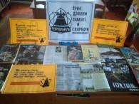 «Вічні дзвони пам'яті й скорботи»  26 квітня 1986 року… Саме тоді стався вибух на Чорнобильській АЕС. Щороку в цей день згадують про аварію на Чорнобильській атомній станції. Але скільки […]