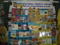 """В України – іменини Двадцять сьомі іменини… Рідна земле Україно, Вільно стільки ти живешь, Я проста твоя людина – Кажу: """"Слва Україні!"""" Розбудовуйся державо! Твоїм героям – слава! Євген Плаксій […]"""