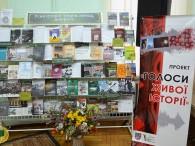 VІ Міжнародна науково-практична конференція «Усна історія: теорія, метод, джерело» організована в рамках проекту «Голоси живої історії», зініційованого ГО «Асоціація бібліотек Вінниччини». У рамках проекту бібліотекарі області записали понад 100 усноісторичних […]