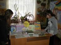 Дитина має право на любов – про це нагадуємо знов Впродовж тижня права у відділі з обслуговування дітей Бершадської ЦРБ діяла книжкова виставка «Я дитина. Я маю право»., метою якої […]