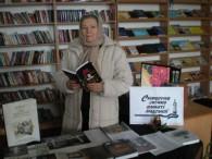 27 січня у світі відзначається Міжнародний день пам'яті жертв Голокосту. Україна на державному рівні вшановує жертв трагедії з 2012року. Генеральна асамблея ООН прийняла 1 листопада 2005 року Резолюцію №60/7,...