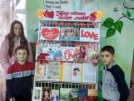 14 лютоговесь світ святкує День Святого Валентина. З нагоди цьогоромантичного свята в відділі з обслуговування дітей Бершадської ЦРБ було презентовано книжково-ілюстративну виставку «Над світом панує Любов». Вирувала гарна атмосфера, оскільки […]