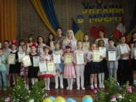 """25 травня о 10 годині в Бершадській дитячій музичній школі відбувся ІІ міський конкурс """"Україна в моєму серці"""" в якому приймали участь діти віком 9 до 18 років. На конкурсі […]"""