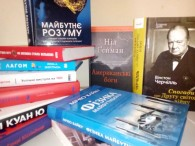 Книги, які читають! Читальний зал Бершадської центральної районної бібліотеки радить звернути увагу!  Тренд у книговидавничій справі – література нон-фікшн. Іноземний термін цього жанру в літературі не можна абсолютно точно […]