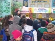 Книга – це один з головних засобів навчання, розвитку та душевної насолоди. Спілкування з книгою допомагає оволодіти певними знаннями, прилучає до культурних надбань і цінностей українського народу, його звичаїв і […]
