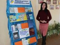 В Україні 7 грудня відзначається День місцевого самоврядування – це професійне свято всіх, хто працює в сільських, селищних, міських, районних та обласних радах, хто представляє багатотисячний загін народних […]