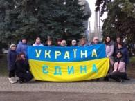 З нагоди відзначення на Бершадщині Дня Соборності України працівники Бершадської центральної районної бібліотеки взяли участь у проведенні флешмобу приуроченому до Дня Соборності України.
