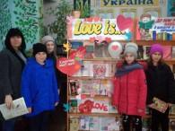 Виставка-рандеву «Love is…»  Напередодні найромантичнішого свята року – Дня Святого Валентина бібліотекар відділу з обслуговування дітей Бершадської ЦРБ Олена Струтинська для учнів 5 – 9 класів презентувала книжкову […]