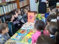 Гра-вікторина «В Україні проживаєш – а чи мову її знаєш» 21-го лютого всі народи світу відзначають Міжнародний день рідної мови. Це незвичайне свято і відзначають його по-особливому. В цей день […]
