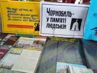 Книжкова виставка-застереження «Чорнобиль у пам'яті людській»  26 квітня 1986 року. Чорною та гіркою увійшла ця дата в історію людства. На благодатній землі українського Полісся, майже в центрі Європи сталася […]
