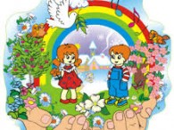 «Радість дзвінкого дитинства»  Щороку в перший день літа відзначається Міжнародний день захисту дітей – прекрасне свято радості та одвічної надії. Адже саме в дітях ми хочемо бачити здійснення своїх...