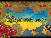 Літературна інсталяція «У ріднім слові – цілий світ» 24 травня – знаменна подія у житті слов'янських народів. У цей день вони урочисто прославляють пам'ять святих рівноапостольних братів Кирила й Мефодія […]