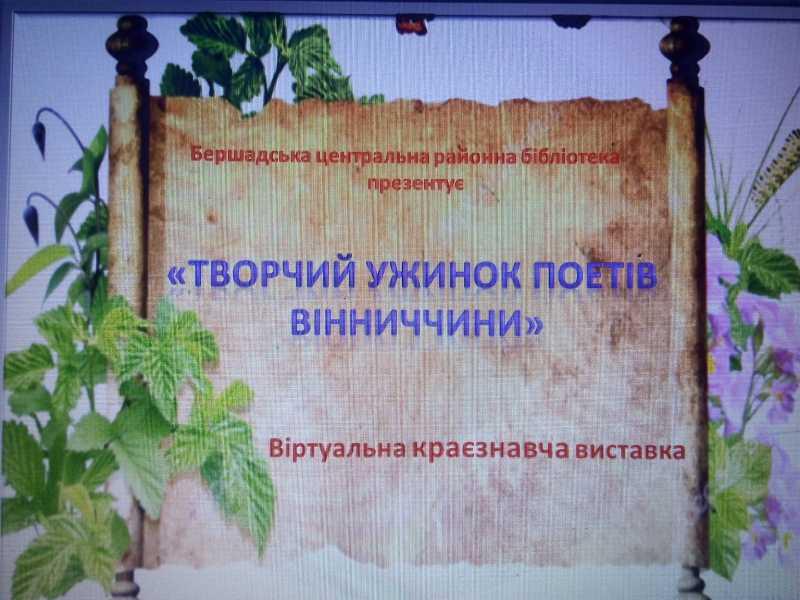 IMG_20200512_203023 (1)