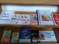 Паління – рабство за власним бажанням.  В Бершадській ЦРБ бібліотекарем Оленою Маліцькою була презентована виставка-застереження під назвою «Паління-рабство за власним бажанням». Всесвітній день боротьби з тютюнопалінням встановлений у1987роціВсесвітньою...