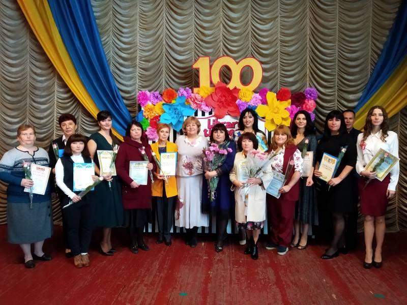 Колектив на 100-річчі бібліотеки