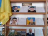«Час плине, а пам'ять залишається»Двадцять дев'ятого серпня в Україні відзначають Національний День Пам'яті загиблих захисників України. Цього дня у нашій країні згадують всіх, хто присвятив своє життя боротьбі за свободу […]