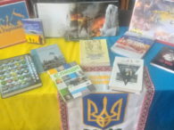 21 листопада ми відзначаємо День Гідності і Свободи. Цей день – символ боротьби і перемоги, символ єднання заради найвищих ідеалів цивілізованого світу. Всупереч жорстокому тиску антидемократичного режиму українці об 'єдналися […]