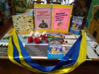 З нагоди Дня Гідності та Свободи, що відзначається в Україні щороку 21 листопада, у відділі з обслуговування дітей Бершадської ЦРБ оформлено патріотично-інформаційну викладку для учнів 5-9 класів «Україна – незалежність, […]